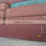 most popular	nice	20'/40'/40HC/HQ	used	dry cargo container	high standard	best price	for sale