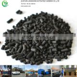 Coal Based Pellet Activated Carbon(EAC)/Pelletised Activated Carbon/ Extruded Activated Carbon (EAC)