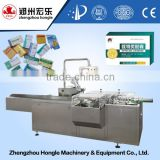 Automatic Carton Box Packing Machine For Cosmetic,Medical,Commodity