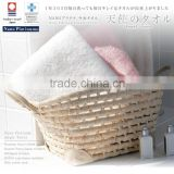 very soft and Japanese wholesale bath towels Imabari towel with bnti-bacterial made in Japan