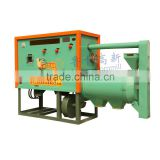 Maize meal machine / maize meal grinding machine / maize meal grinder                                                                         Quality Choice