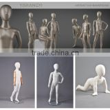 life size baby model clothing store online manikin kid on sale                                                                                                         Supplier's Choice