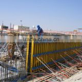 construction material/aluminum formwork with lightweight high quality industrial wall column