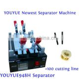 YOUYUE948H Separator separating machine to replace LCD touch panel digitizer glass, touch screen replacement for phones
