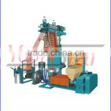 SJ-55x2x1000 Stretch Double Colors Film Blowing/Making/Slitting Machine with PE/PP/PVC/PVA material