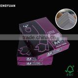a4 bond paper reams of best price