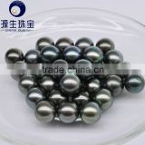 8-16mm loose South Sea Black Tahitian Pearl and Beads wholesale for making jewelry