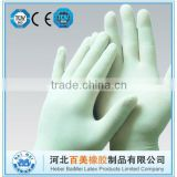 non sterile latex examination gloves powdered and powder-free