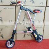 Mini 8 inch Folding bicycle electric a-bike portable mini folding derailleur teenage the elder