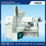 Supply Mini YH-ZYJ2 Stainless Steel Peanut Oil Press Machine/Soybean Oil Press Machine/Oil Press Machine