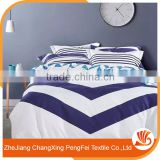 Luxury jacquard style bedding sheet set for sale                                                                         Quality Choice