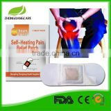 2015 hot product herbal cure lower back pain therapy knee pain relief patches