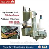 GK9 Hand Carry Portable Bag Closer Sewing Machine