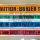 underground detectable barricade tape warning tape