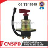 truck battery main switch with two screw contactor