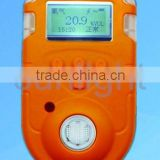 Gas Detector Sulfur Dioxide(SO2) Datalogger GD-10(SO2)