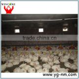 Uas chicken poultry farm equipment for sale,poultry equipment for broiler,poultry farming drinking line