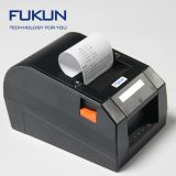 FUKUN FK-POS80-CC-II High Quality Pos 80mm Thermal printer, Thermal Paper Printer