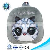 Animal Image Fashion Kids Back Pack Bag Sports Backpack Preschool Child Plush Animal Cat Bags