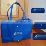 2013 fashion style non-woven bag for packing