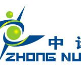 Inquiry about Zhongnuo Biotechnology Development Jiangsu Co.,Ltd.