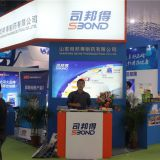 Shandong Sbond Pharmaceutical Industry Groups