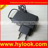 7.5 Volt 1 Amp AC DC Charger for 2.4-6 V battery Pack