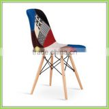 Patchwork DSW Fabric Dining Chair Softcover With Wood Legs