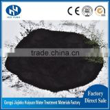 Factory Directly Supply Wood Powder Activated Carbon for Sale