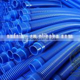 1'' PVC bathtub hose Anti heat/cold spiral reinforced pipe pond hose for swimming pool