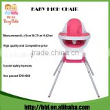 New Design Eco-Friendly Height Adjustable Removable Pink and Green Plastic Chair For Baby