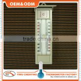 Min&Max thermometer with plastic material and glass capillary tube cheap price accurate read temperature
