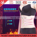 abdominal slimming lady's waist beltburn fat reduce belly fat shapewear medical fitness elasticity P197