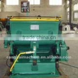 1300-1600 series of creasing cutting machine/PYQ carton machinery creasing cutting machine