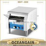 HET-300 commercial electric conveyor toaster                                                                         Quality Choice