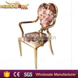 rose gold metal hotel chair,wholesale waiting room chairs modern,stainless steel armrest chairs