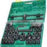 26PCS Pneumatic socket wrench set