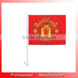 Special design flag,hot selling hand held flag,30*45cm car hood flag