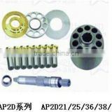 uchida series hydraulic pump parts