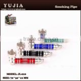 2015 newly Guangzhou YuJia portable arabic style smoking pipe JL-010