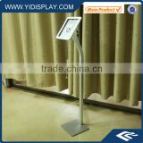 360 degree rotational Display Stand Kiosk Enclosure