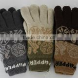 Acrylic Knitted Double Layer Gloves