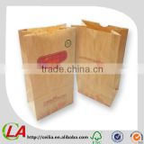 Food Grade Brown Kraft Paper Bag With Film Inside                                                                         Quality Choice
