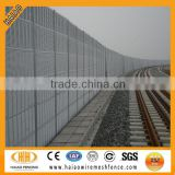 Inquiry About Road noise barrier (Factory)