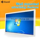 32 Inch Open Frame LCD Advertising Player / 32 inch touch screen hdmi led monitor                                                                         Quality Choice