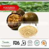 Top Quality Luo Han Guo Extract, Natural Sweetener Monk fruit extract, Monk extract powder in bulk