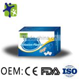 Sterile Disposable Medical infusion paste, disposable sterilized infusion plaster tape