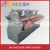 SF Series Self-suction Gold Copper Ore Froth Flotation Machine