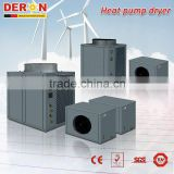 Deron heat pump dryer/air to air heat pump 72kw DE-180W/DK(for seafood, fruit,spice, herbal, tobacco, chemical products etc.)