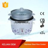 10 cups electric drum rice cooker with steam tray